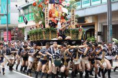 Yamagasa #japan #fukuoka #hakata
