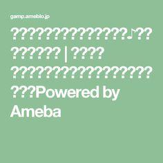 捏ねない!フライパンでふわん♪とろけるドーナツ   珍獣ママ オフィシャルブログ「珍獣ママのごはん。」Powered by Ameba