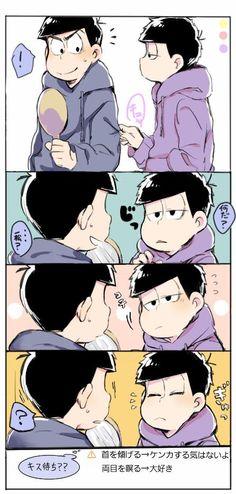 【おそ松さん】『ねこのきもち』(カラ一)