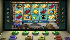 Способи виграти в ігрові автомати