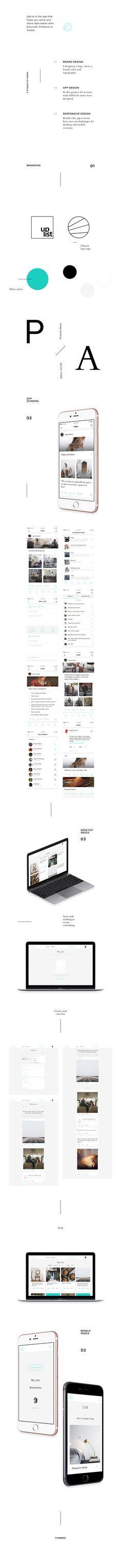 UpList | Logo, iOS App and Website Design on Behance