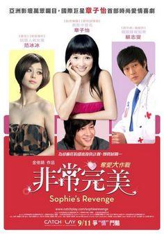 Sophie's Revenge (Movie 2009) Chinese - Language Mandarin