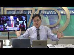 [황장수의 세계현미경] 트럼프, 힐러리 추월직전/ 베트남의 중국에 대한 독자적 대응 (2016.07.15) 4부 - YouTube