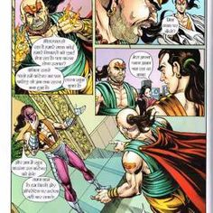 FLASHBACK - BAL CHRIT SERIES-2 - RC 2583 - SJCOMICSSJCOMICS | Mobile Version Comics Pdf, Download Comics, Read Comics, Hindi Comics, Thor, Comic Books, Reading, Word Reading, Comic Book