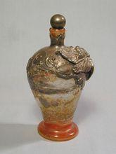 Vintage Art Glass Perfume Bottle Draped In Sterling Silver Foliate
