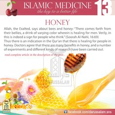 Cosmetics manufacturers have started to use honey in many of their products. This has even reached high end salons which use honey with special mixtures for various purposes:#DarussalamPublishers #IslamicMedicine #IslamicEBooks #AmazonKindle #KindleStore #BarnesAndNoble