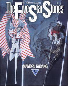 The Five Star Stories 11 / FSS / ファイブスター物語 / 永野護 (Mamoru Nagano) / ファントム & バシクチュアル & ヒュートラン / Cover Title : Twin Bar