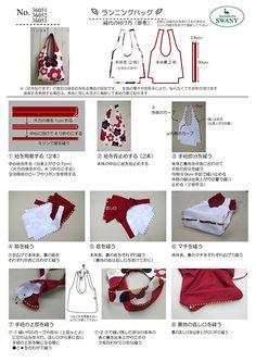 実物大型紙【No.3605】ランニングバッグ(SS・S・M・L)