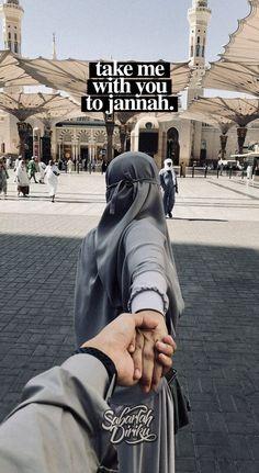 Islam is light Muslim Love Quotes, Love In Islam, Beautiful Islamic Quotes, Islamic Inspirational Quotes, Allah Islam, Islam Quran, Photo Ramadan, Couple Musulman, Mekka Islam