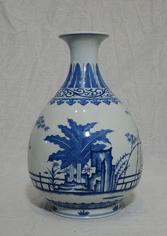 Chinese Blue And White Porcelain Vase With Mark B16