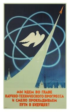 We Are the Leading Force of Progress in Science and Technology and Are Bravely Paving the Path to the Future! 1959