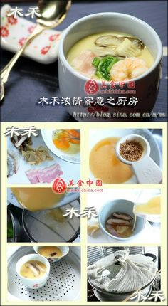 ไข่ตุ๋นญี่ปุ่น (Chawanmushi, 茶碗蒸し) เป็นอาหารแบบญี่ปุ่นโบราณที่ทำจากไข่คัสตาร์ดที่ผ่านการนึ่ง ได้รับความนิยมเพราะมีความหลากหลายของไส้พิเศษ อาทิ กุ้ง แปะก๊วย ลูกชิ้นปลา เห็ดหอมและต้นหอม ส่วนภาชนะที่ใส่ไข่ตุ๋นนั้น ก็จะใช้ถ้วยชาแท้ๆ ของญี่ปุ่น ซึ่ง Chawanmushi ซึ่งอยู่ในถ้วยชาขนาดเล็กของญี่ปุ่นนั้น ก็จะใช้ช้อนคันเล็กๆ ในการรับประทาน [ญี่ปุ่นคัสตาร์ไข่นึ่ง] [วัสดุ] 2 ไข่, เห็ด, 1 หรือ 2, 4 กุ้งเบคอนหนึ่งไม่กี่ชิ้นของผักขม, หน่อไม้ 2, ซอสถั่วเหลือง 1/2 ช้อนโต๊ะและรสชาติหลิ...