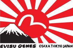 japanese-denim-a-history-of-the-worlds-best-denim-8.jpg 630×420 pixels
