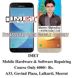 Samsung Galaxy J5 2017 FRP Lock Remove Solution http://ift.tt/2mwc3qT http://ift.tt/2qYcYoF Samsung J5 Samsung J530F Samsung J530G Samsung J530GM Samsung J530Y Samsung Software  Samsung Galaxy J5 2017 FRP Lock Remove Solution Samsung J530X Bypass Frp Lock Delete Google Account Combination File Download Stock Firmware  Unlock Samsung Galaxy J5 2017 FRP Lock Protection Free  Unlock FRP Lock Protection is known as factory reset protection a New Type of Security Lock Developed By Google on…