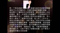 楊瀾寫給女兒的十四條人生忠告