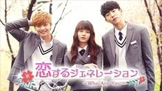 Korean Drama, Best Sellers, Movie Tv, Culture, School, Movie Posters, Asian, Twitter, Kdrama