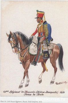 13eme Régiment de Hussards (jerome Bonaparte) 1814 Tenue de revue
