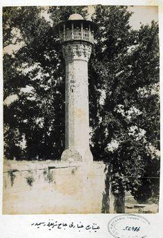 II.Abdulhamir Han Albümü'nden Çınarlı Camii 1895 Ayıntab Gaziantep