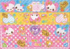 Kawaii colorful memo - Sweet Twins
