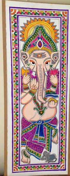 My painting. .. Madhubani art.