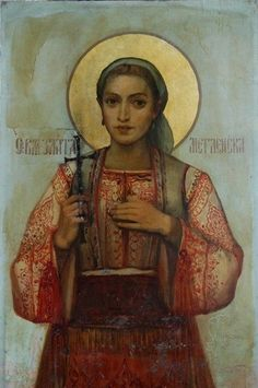 2 sep Saint Zlata of Meglen Religious Paintings, Religious Art, Catholic Saints, Roman Catholic, Hail Holy Queen, Byzantine Icons, Orthodox Icons, Sacred Art, Religion