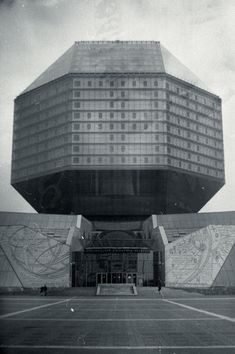 KAGADATO selection. The best in the world. Architecture. ************************************** in Minsk