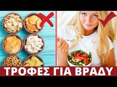 Natural Remedies, Health Fitness, Mexican, Treats, Diet, Cooking, Healthy, Ethnic Recipes, Food