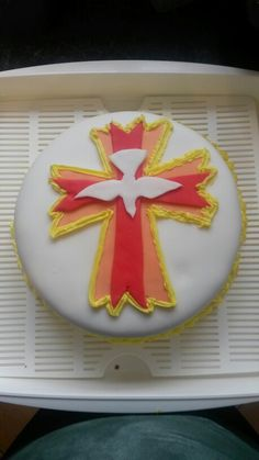 I like how the dove is coming down on this one,  good one for a confirmation cake.  Pentecost cake