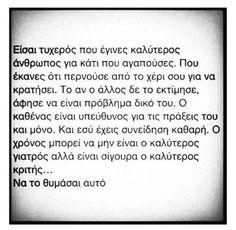 Ο χρονος μπορει να μην ειναι ο καλυτερος γιατρος,αλλα σιγουρα ειναι ο καλυτερος κριτης! Big Words, Greek Words, Some Words, Wisdom Quotes, Book Quotes, Me Quotes, Funny Quotes, Inspiring Quotes About Life, Inspirational Quotes