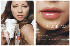 j shiseido - maquillage j