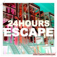 {{ #24아워즈 (24Hours) 의 새로운 디지털 싱글 '#Escape'! }} 리드미컬하고 세련된 24아워즈의 신곡 이스케이프. #안산M밸리록페스티벌에서 라이브로 첫 공개할 예정이라고 하네요:) https://youtu.be/ZCsAd-LKs28  ------------------------------------ 글로벌 소셜 뮤직 네트워크 서비스 '디오션' WWW.DIOCIAN.COM  #감성 #인디 #공연 #라이브#페스티벌 #어쿠스틱 #축제 #청춘 #fun #smile #summer #instamood #lol #life #followme #beautiful #night