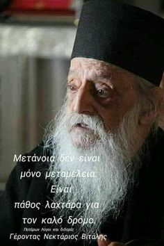Einstein, Believe, Religion, Game Of Thrones Characters, Faith, Thoughts, Fictional Characters, Respect, Greek