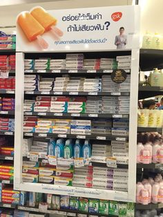 Sensodyne Bangkok Gondola End Display | The Selling Points