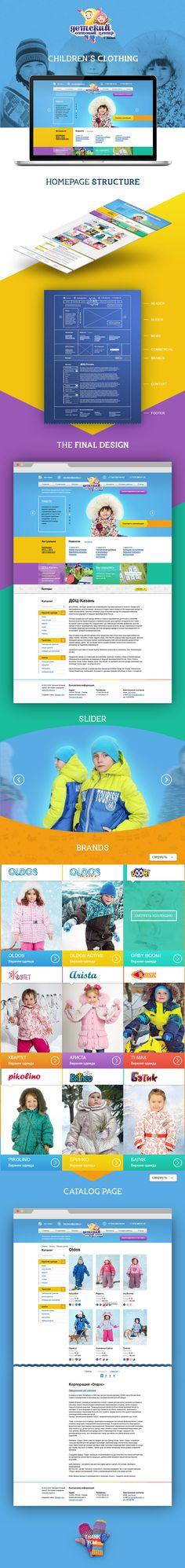 https://www.behance.net/gallery/10924669/DOC-Kazan-Childrens-clothing