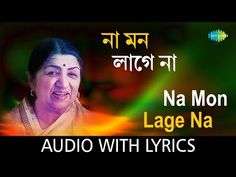 Na Mon Lage Na with lyrics | Lata Mangeshkar | Serashilpi Seragaan Hits Of Lata Mangeshkar Kishore - YouTube Bengali Song, Lata Mangeshkar, Singing, Lyrics, Album, Songs, Youtube, Song Lyrics, Song Books