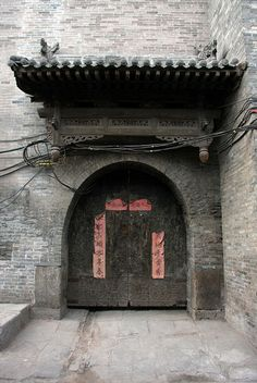 A city gate in China's best preserved ancient city Pingyao, Shanxi Province