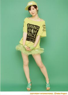 Happy Birthday Eripon~ Morning Musume's Erina Ikuta became 16...