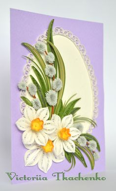 Easter Quilling Card - Easter Day quilling Card - Violet Easter egg quilling Card