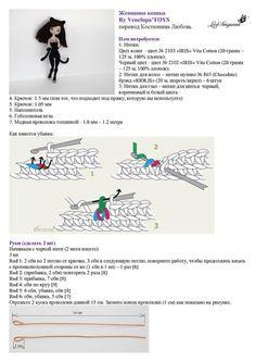Monne ღ Crochet Wonderland Step by step catwomen – Artofit Image gallery – Page 515521488594939522 – Artofit Crochet Doll Tutorial, Crochet Doll Pattern, Crochet Dolls, Diy Crafts Crochet, Crochet Projects, Crochet Patterns Amigurumi, Amigurumi Doll, Crochet Disney, Knitted Animals