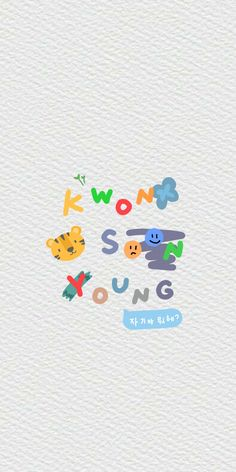 Seventeen Number, Seventeen Leader, Hoshi Seventeen, Iphone Wallpaper Korean, Wallpaper S, My Big Love, Love Of My Life, Seungkwan, Mingyu