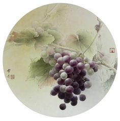 Vintage Illustration Art, Chinese Brush, Chinese Painting, Asian Art, Berries, China, Plates, Fruit, Placemat