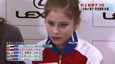ちゃんねるにゅーす+1: 【フィギュアスケートグランプリ中国】 リプニツカヤ 涙 【画像集】