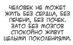 На всех не хватает... (55) Одноклассники