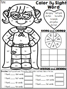 Color the Rhyming Sight Words III | Worksheet | Education.com