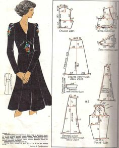 Beginning to Sew Modest Clothing Patterns – Recommendations from the Experts Vintage Dress Patterns, Barbie Patterns, Dress Sewing Patterns, Doll Clothes Patterns, Vintage Sewing Patterns, Sewing Clothes, Clothing Patterns, Diy Clothes, Robes Vintage
