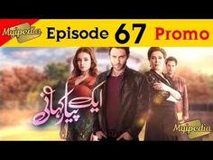 Ek Pyar Kahani Episode 67 Promo on ATV Entertainment