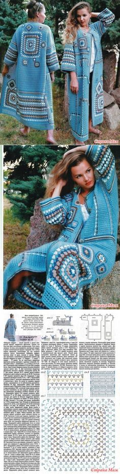 Crochet Patterns Coat Stylish coat with inserts from grandmother& to . Gilet Crochet, Black Crochet Dress, Crochet Jacket, Crochet Cardigan, Crochet Shawl, Knit Crochet, Moda Crochet, Cute Crochet, Sewing Clothes