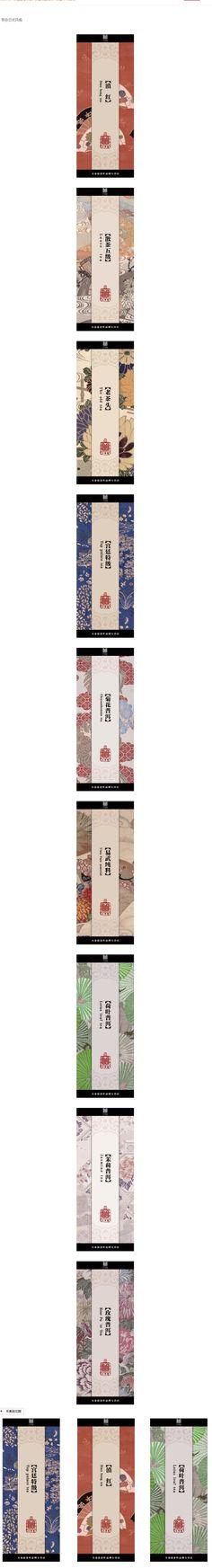 茶叶标签-包装-平面 by 李佰乐 -...
