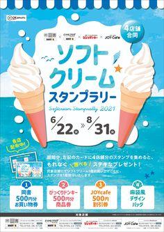 Graphic Design Flyer, Japanese Graphic Design, Menu Design, Ad Design, Banner Design, Flyer Design, Layout Design, Logo Design, Business Poster