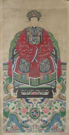 A Qing Dynasty Chinese ancestral portrait